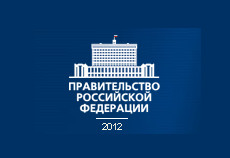 Фото: www.government.ru